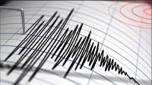 Gempa Guncang Yogya, 5 Daerah di Jatim Ikun Bergetar!