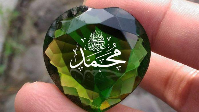 4 Peristiwa Ajaib Menandai Kelahiran Nabi Muhammad